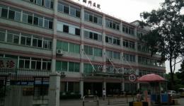 广州市胸科医院ballbet贝博在线项目
